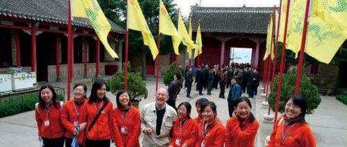 Visiting Weihai's entrance gate